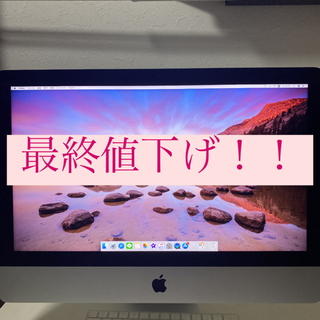 Mac (Apple) - 最終値下げ!! iMac 21.5-inch Retina 4K 2017