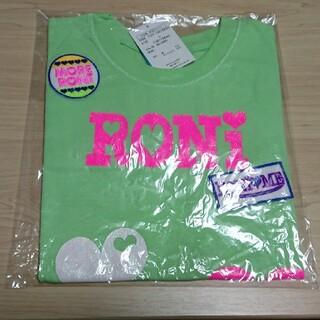 ロニィ(RONI)の新品 ロニィ Lサイズ Tシャツ グリーン 半袖 女の子(Tシャツ/カットソー)