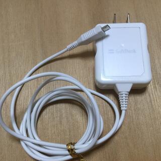 Softbank - ソフトバンク 充電器 SB-AC13-HDMU/WH