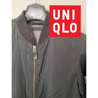 ユニクロ(UNIQLO)のUNIQLO ユニクロ MA1 ナイロンジャケット(ナイロンジャケット)