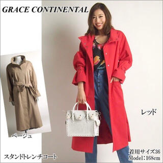 GRACE CONTINENTAL - GRACECONTINENTAL グレースコンチネンタル スタンドトレンチコート