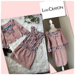 ロイスクレヨン(Lois CRAYON)の♡ロイスクレヨン ツイード ジャケット、ワンピース セットアップ スーツ♡(セット/コーデ)