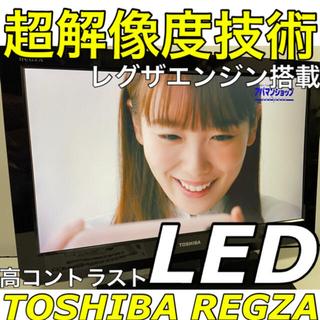 東芝 - 【PS4,5、任天堂スイッチに!】東芝 REGZA 22型 液晶テレビ レグザ