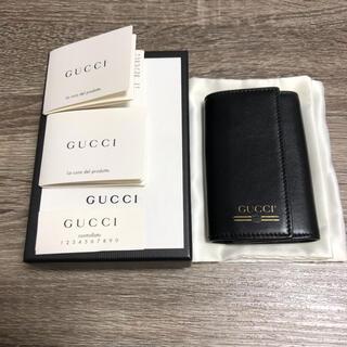 グッチ(Gucci)の美品 グッチ ヴィンテージロゴ キーケース レザー ブラック(キーケース)
