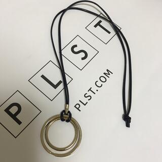 プラステ(PLST)のPLST ペンダント(ネックレス)
