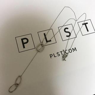 プラステ(PLST)のPLST シルバーネックレス(ネックレス)