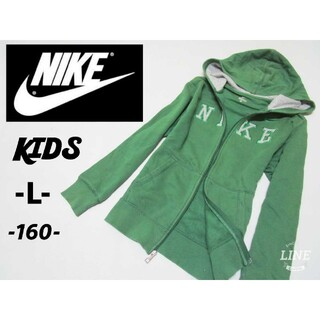 ナイキ(NIKE)の子供160 L◇NIKE◇パーカー 緑色(ジャケット/上着)
