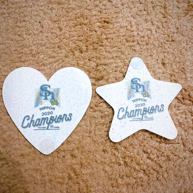 福岡ソフトバンクホークス(フクオカソフトバンクホークス)の激レア!ホークス2020日本一記念星&記念ハート スポーツ/アウトドアの野球(記念品/関連グッズ)の商品写真