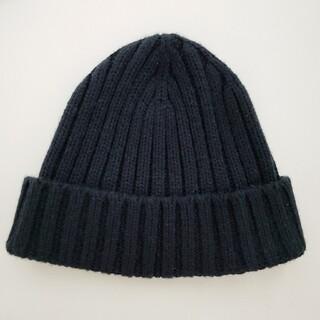 ユニクロ(UNIQLO)のユニクロ UNIQLO ヒートテック ニットキャップ ネイビー 防寒 ニット帽(ニット帽/ビーニー)