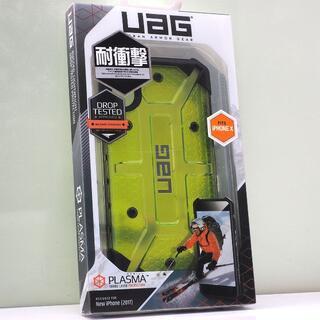 iPhone XS / X 用 UAG 耐衝撃ケース PLASMA シトロン(iPhoneケース)