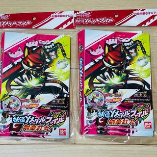 2個 妖怪Yメダルファイル 剣豪紅丸 バンダイ(キャラクターグッズ)