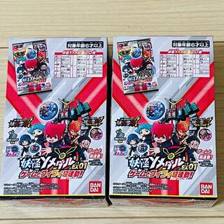 2個 妖怪ウォッチ 妖怪Yメダル EX01 ゲームとワイワイ超連動! BOX(キャラクターグッズ)