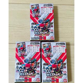 3箱 妖怪ウォッチ 妖怪Yメダル EX01 ゲームとワイワイ超連動! BOX(キャラクターグッズ)