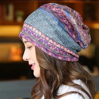 【限定SALE】ニット帽 3way ネックウォーマー 花粉症 紫外線 防寒 新品