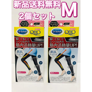 メディキュット(MediQttO)の2個セット おそとでメディキュット フィットネスアップ Mサイズ (タイツ/ストッキング)