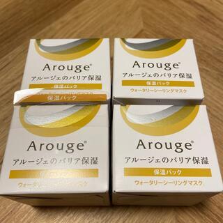 Arouge - アルージェ arouge 保湿パック ウォーターシーリングマスク 35g