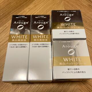 Arouge - アルージェ ホワイトニング エッセンス(30mL)、ホワイトニングリペアクリーム