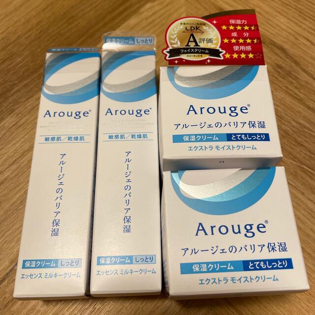 Arouge(アルージェ)のアルージェ arouge 保湿クリーム 4個セット コスメ/美容のスキンケア/基礎化粧品(フェイスクリーム)の商品写真