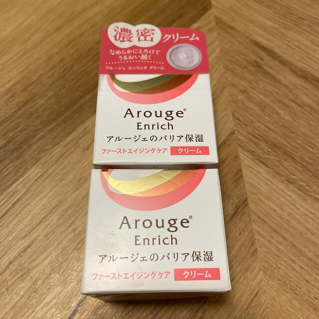 Arouge(アルージェ)のアルージェ Arouge ファーストエイジングケア クリーム 30g コスメ/美容のスキンケア/基礎化粧品(フェイスクリーム)の商品写真