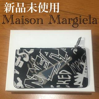 マルタンマルジェラ(Maison Martin Margiela)の時間限定ゲリラ価格 メゾンマルジェラ コインケース カードケース 財布(コインケース/小銭入れ)