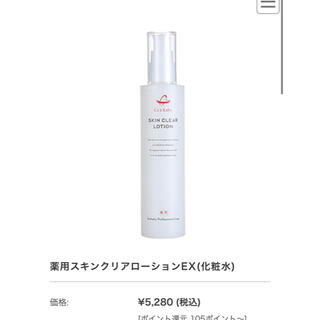 Dr.Ci Labo - シーズラボ 化粧水