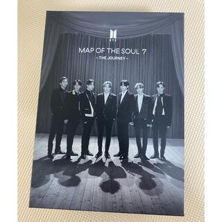 ボウダンショウネンダン(防弾少年団(BTS))のBTS アルバム MAP OF THE SOUL 7 セブン セット BOX(K-POP/アジア)