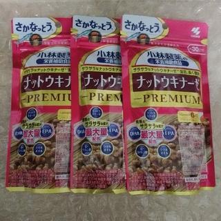 小林製薬 - 3袋セット ナットウキナーゼ プレミアム サプリ
