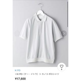 コモリ(COMOLI)の新古 k ito ポロシャツ comoli graphpaper batoner(ポロシャツ)