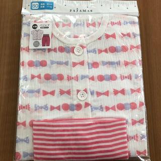 アカチャンホンポ(アカチャンホンポ)の【新品・未使用】80センチ  半袖パジャマ(パジャマ)