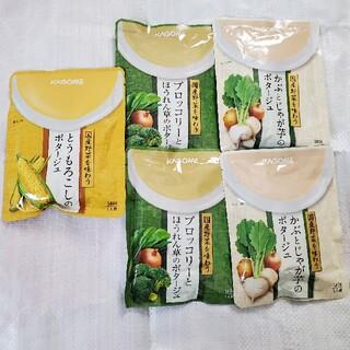 KAGOME - カゴメ ポタージュ 5袋