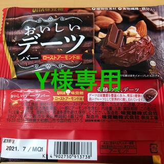 ユーハミカクトウ(UHA味覚糖)のUHA味覚糖 おいしいデーツ       ローストアーモンド味(プロテイン)