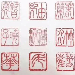 ラン様専用 15ミリ三文字×1(書)