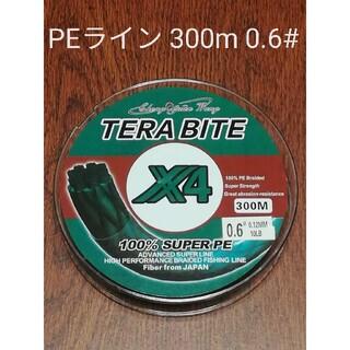 TERABITE PEライン(4本編み),300m巻,0.6#(釣り糸/ライン)