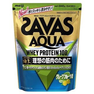 ザバス(SAVAS)のザバス ホエイプロテイン100 グレープフルーツ風味 840グラム(プロテイン)