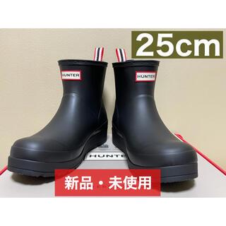HUNTER - HUNTER (W) ORIGINAL PLAY BOOT SHORT 25cm