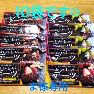 ユーハミカクトウ(UHA味覚糖)のま様専用 UHA味覚糖 おいしいデーツ 3種類 12袋(その他)