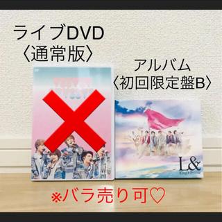 Johnny's - ♡King & Prince♔ 〈L&〉ライブDVD&アルバム♡〈バラ売り可〉