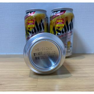 アサヒ - アサヒ スーパードライ 生ジョッキ缶 3本セット