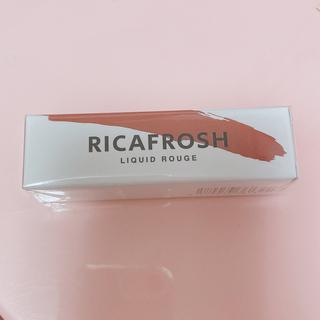 3ce - RICAFROSH リカフロッシュ ジューシーリブティント 06 ルーブラウン