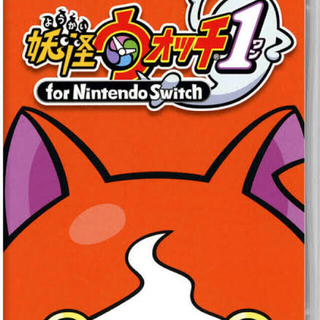 ニンテンドースイッチ(Nintendo Switch)の妖怪ウォッチ1、中古(家庭用ゲームソフト)