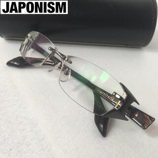 999.9 - JAPONISM JN510 ジャポニスム メガネ 伊瀬谷友介 佐々木蔵之介