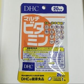 ディーエイチシー(DHC)のDHC マルチビタミン 20日分(その他)