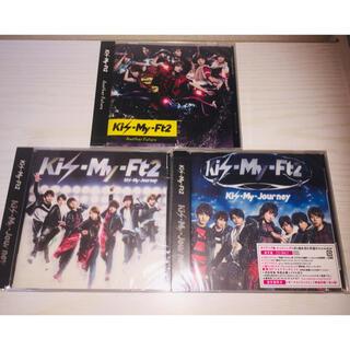 キスマイフットツー(Kis-My-Ft2)のKis-My-Journey 通常盤、ショップ限定版、等3点セット!新品未開封!(ミュージック)