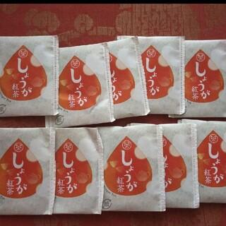 【新品未使用未開封】しょうが紅茶 ティーバッグ10袋(健康茶)