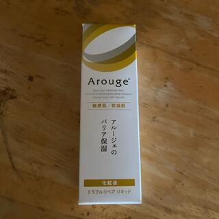 アルージェ(Arouge)のアルージェ トラベルリペアリキッド35ml(美容液)