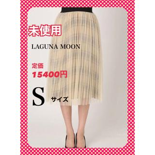 ラグナムーン(LagunaMoon)の【新品】LAGUNAMOON ラグナムーン プリーツチュールレイヤードスカート(ひざ丈スカート)