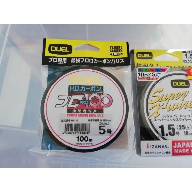 デュエル PEライン  フロロライン スポーツ/アウトドアのフィッシング(釣り糸/ライン)の商品写真