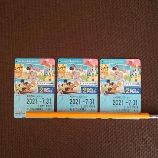 ディズニー(Disney)のディズニー リゾートライン フリー切符 2days(鉄道乗車券)