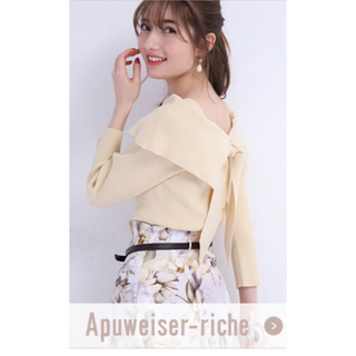 Apuweiser-riche - 花柄フレアスカート