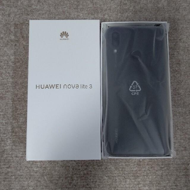 HUAWEI(ファーウェイ)のHUAWEI nova lite 3 ブラック スマホ/家電/カメラのスマートフォン/携帯電話(スマートフォン本体)の商品写真